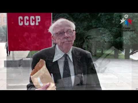 Автор Сапункова Анна Герой Макаров Юрий Александрович
