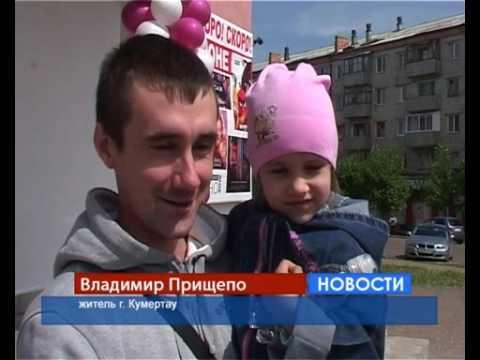 """Открытие кинотеатра """"Горняк"""""""
