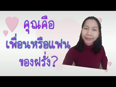 thailand online dating site