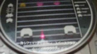 激レア1979's game スペースアタック