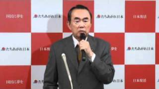 11月17日・党本部定例記者会見