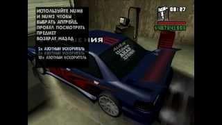 тюнинг машины в gta san andreas(, 2012-05-19T19:01:09.000Z)