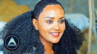 Tsegay Abraha - Aber Albo   ኣበር ኣልቦ - New Ethiopian Music 2018