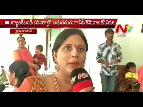KTR Wife Speech About Bathukamma Celebrations