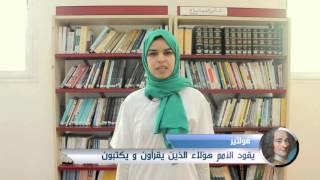 """جمعية شباب الصحوة بالقصر الكبير تطلق من جديد حملة """"تبرع بكتاب"""""""