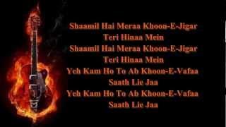 Barbad-e-mohabbat Ki Dua - karaoke by yakub.