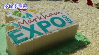 Markham Expo 150- 20170910-TorontoTV 多倫多電視