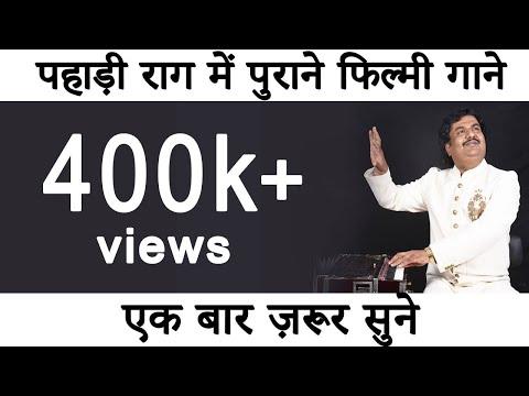 Bollywood medley | Raga Pahadi | Osman Mir