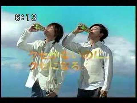 KinKiKids 十六茶 CM スチル画像。CM動画を再生できます。