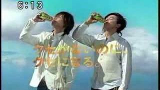 kinki的新十六茶广告.