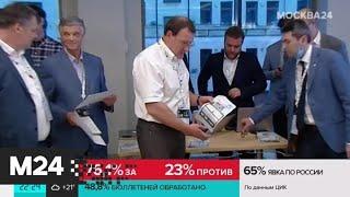 Фото Предварительная явка на голосование по поправкам в Конституцию составила 65% - Москва 24