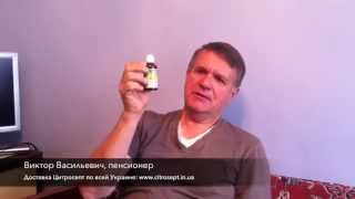 Применение Цитросепт при псориазе