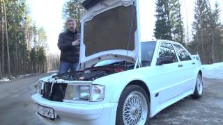 Mercedes Benz 190E 2 5 16 Evolution I