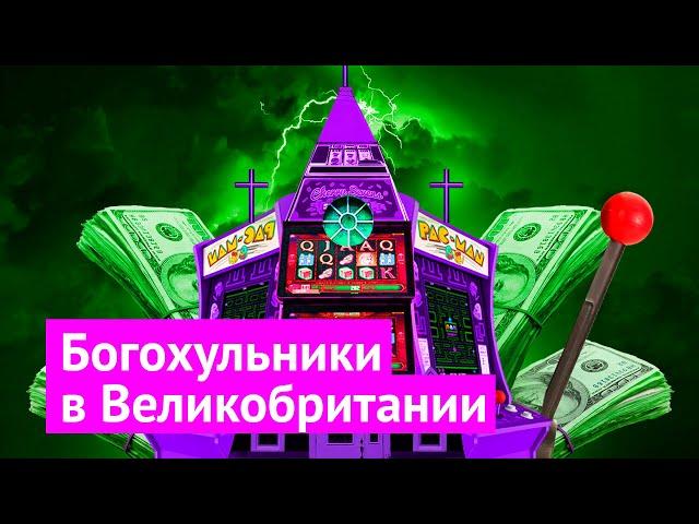 Остров Уайт: английский Крым для богачей