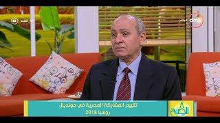 8 الصبح - الكابتن / عادل طعيمة : هيكتور كوبر مدير فني يختار بعشوئية