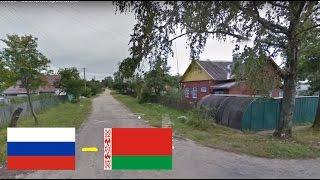 Россия - Беларусь. Витебск - Смоленск.Сравнение.