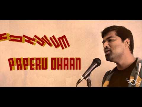 Mersal Arasan | Mersal | Cover | Venkat | Vijay | A R Rahman | Atlee