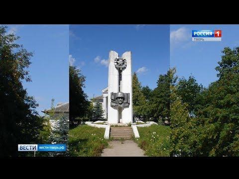 Полиция ищет вандалов, осквернивших свастикой  Обелиск Славы в Тверской области