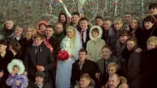 Олеся и Евгений.Wedding Day.