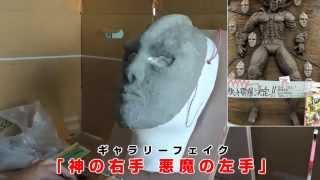 フル稼働石仮面を作っテミタァ!!