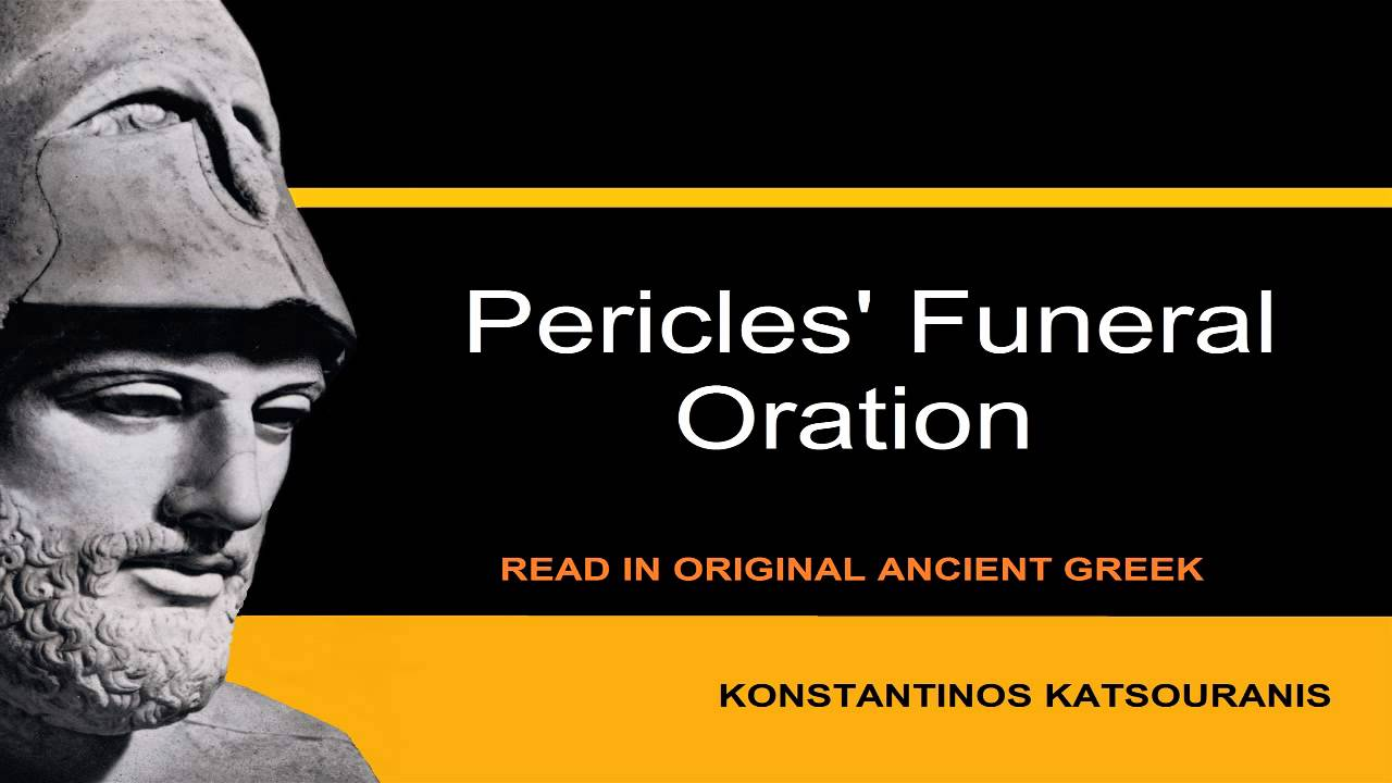 pericles funeral oration essay