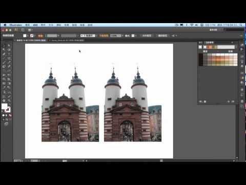 Illustrator CS6 新功能4- 影像描圖 | 點陣轉向量 | 連續圖案【中文字幕】 - YouTube