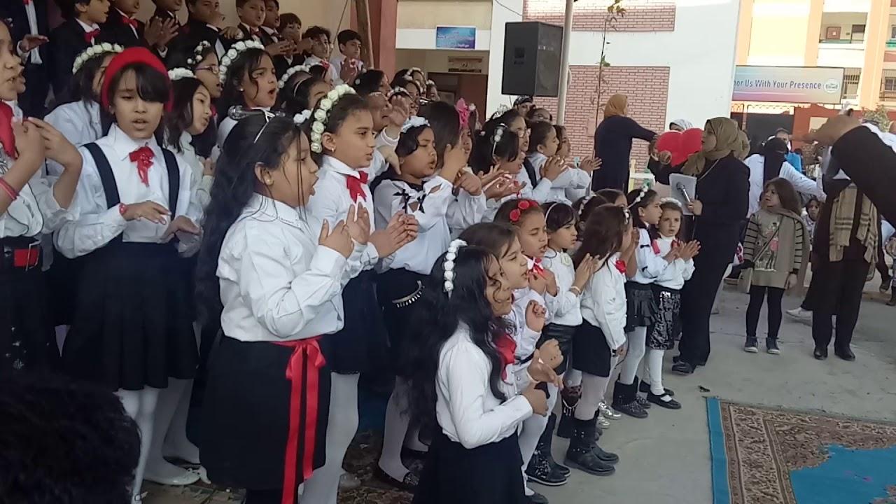 احتفال مدرسه عمرو بن العاص الرسميه للغات ببورسعيد احتفال بعيد
