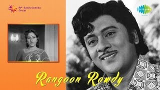 Rangoon Rowdy | Oh Jaabili song