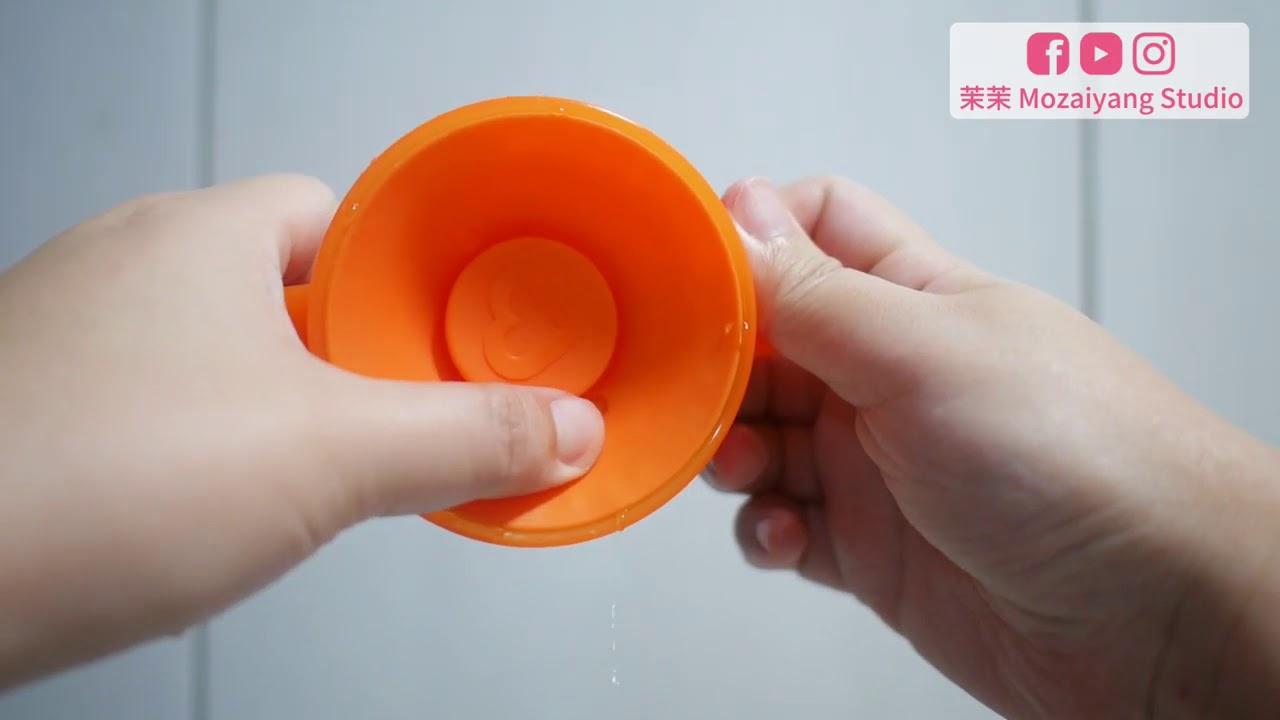 Munchkin滿趣健 360度繽紛防漏練習杯- 部落客茉茉篇 - YouTube