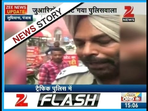 Ludhiana - ASI beaten by some gamblers