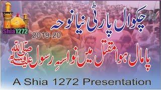 shia 1272 - Youtube Video Download Mp3 HD Free