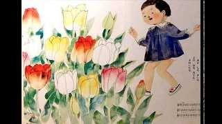 童謡 チューリップ ( 歌 松の実子供会のお友だち ) 親から子へと受けつ...