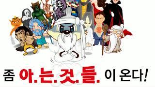 평창꽃집 축하화환 근조화환 2017 10 17