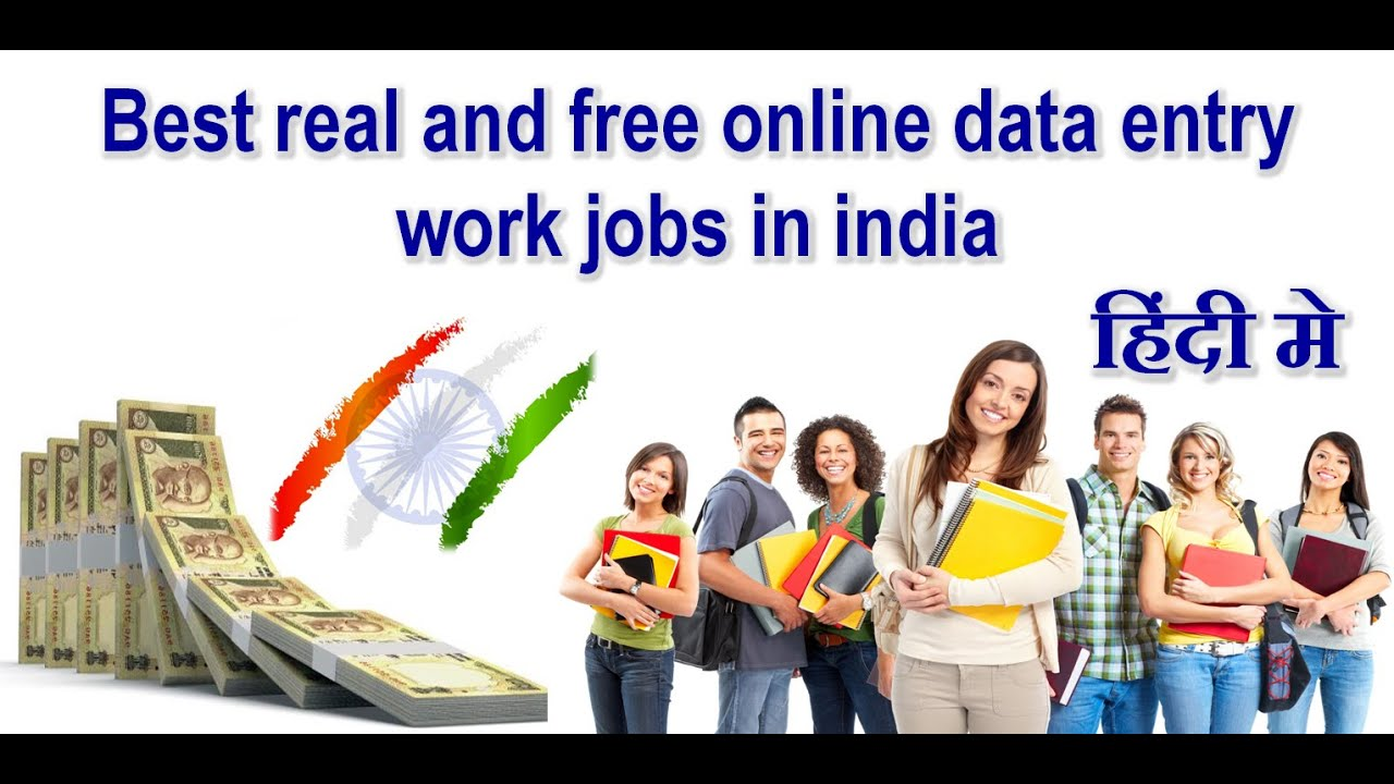 best real and online data entry work jobs in best real and online data entry work jobs in