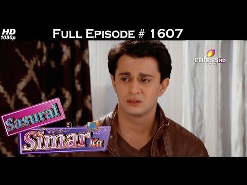 Sasural Simar Ka - 12th September 2016 - ससुराल सिमर का - Full Episode (HD)