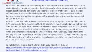 Comprehensive Analysis on China Mobile Health Market 2014-2018