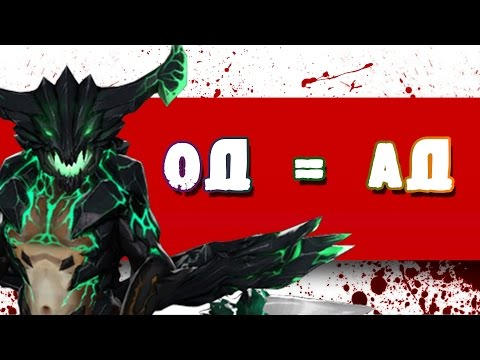 видео: ОД = АД | outworld devourer dota 2