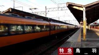名張駅「響き渡るジョイント音」MS Pゴシック・Arialフォント使用試験
