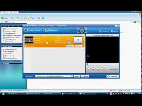 Видео обои для windows xp