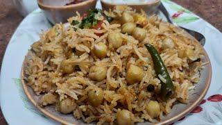 Itna mazedar chana pulao mil jae to maza aa jae   kabuli chana pulao recipe   chickpeas pulao recipe