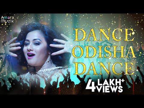 Dance Odisha Dance | Nonstop Odia Dance Songs Playlist