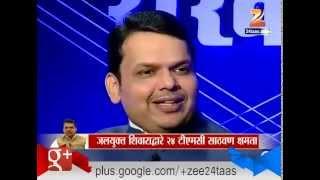 CM Shri Devendra Fadnavis on Rokh Thok on ZEE 24 Taas