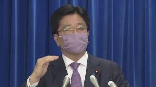 【ノーカット】唾液でPCR検査いつ認可? 加藤厚労大臣が会見