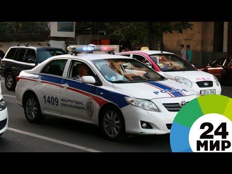 Век на страже порядка. Армянской полиции – 100 лет - МИР 24