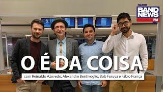 O É da Coisa, com Reinaldo Azevedo - 03/08/2020