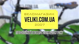 Обзор велосипеда Haibike Hardnine 1.0 (2018)