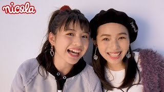 ニコラ12月号表紙モデルからのメッセージ! 泉口美愛 秋田汐梨