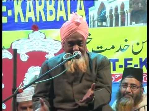 Download Beautiful naat sharif in Urdu (must listen) (BULBUL E BENGAL)