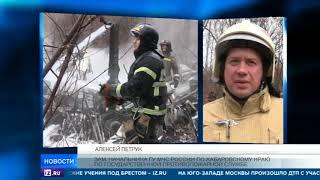 Очевидец: Ми-8 зацепился за вышку в тумане, упал и загорелся
