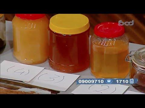 كيف تعرف العسل الاصلي من المزيف بطريقة سهلة الشيف محمد فوزي